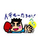 ツッコミ男子[大阪弁](個別スタンプ:38)