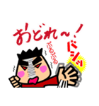 ツッコミ男子[大阪弁](個別スタンプ:39)