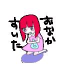 感動の涙がとまらない泪ちゃん(個別スタンプ:03)