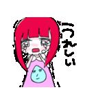 感動の涙がとまらない泪ちゃん(個別スタンプ:08)