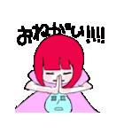 感動の涙がとまらない泪ちゃん(個別スタンプ:17)