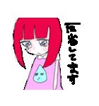 感動の涙がとまらない泪ちゃん(個別スタンプ:22)