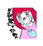 感動の涙がとまらない泪ちゃん(個別スタンプ:24)