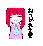 感動の涙がとまらない泪ちゃん(個別スタンプ:28)