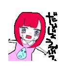 感動の涙がとまらない泪ちゃん(個別スタンプ:36)
