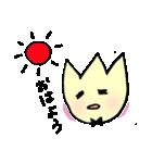 Mr.チューリップ(個別スタンプ:01)