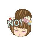 Numomi(個別スタンプ:04)