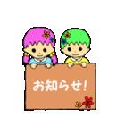 カスミとソウの1年(イベント&日常)(個別スタンプ:20)