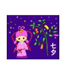 カスミとソウの1年(イベント&日常)(個別スタンプ:30)