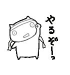 ゆるいネコの日常vol.3(個別スタンプ:1)