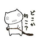 ゆるいネコの日常vol.3(個別スタンプ:2)