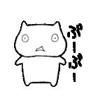 ゆるいネコの日常vol.3(個別スタンプ:3)