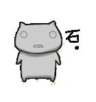 ゆるいネコの日常vol.3(個別スタンプ:4)