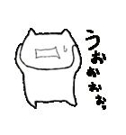 ゆるいネコの日常vol.3(個別スタンプ:5)