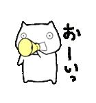 ゆるいネコの日常vol.3(個別スタンプ:9)
