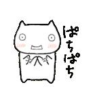 ゆるいネコの日常vol.3(個別スタンプ:10)