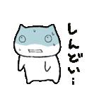 ゆるいネコの日常vol.3(個別スタンプ:12)