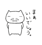 ゆるいネコの日常vol.3(個別スタンプ:13)
