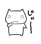 ゆるいネコの日常vol.3(個別スタンプ:15)