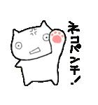 ゆるいネコの日常vol.3(個別スタンプ:17)
