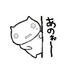 ゆるいネコの日常vol.3(個別スタンプ:18)