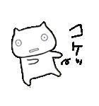 ゆるいネコの日常vol.3(個別スタンプ:20)