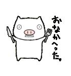 ゆるいネコの日常vol.3