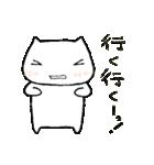 ゆるいネコの日常vol.3(個別スタンプ:25)