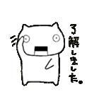 ゆるいネコの日常vol.3(個別スタンプ:26)