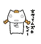 ゆるいネコの日常vol.3(個別スタンプ:28)