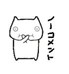ゆるいネコの日常vol.3(個別スタンプ:29)