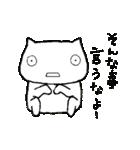 ゆるいネコの日常vol.3(個別スタンプ:30)