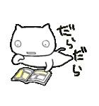 ゆるいネコの日常vol.3(個別スタンプ:31)