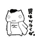 ゆるいネコの日常vol.3(個別スタンプ:32)