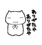 ゆるいネコの日常vol.3(個別スタンプ:35)