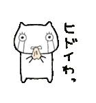 ゆるいネコの日常vol.3(個別スタンプ:36)