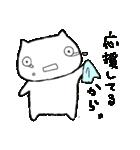 ゆるいネコの日常vol.3(個別スタンプ:38)