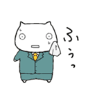 ゆるいネコの日常vol.3(個別スタンプ:39)