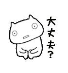 ゆるいネコの日常vol.3(個別スタンプ:40)