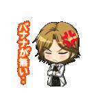 YOSHIKI(個別スタンプ:18)