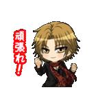 YOSHIKI(個別スタンプ:30)