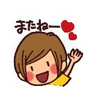 女の子スタンプ(はーとセット)(個別スタンプ:04)