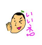 じゃがいも君の叫び(警備員version)