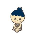 空ちゃん(個別スタンプ:03)
