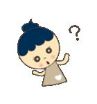 空ちゃん(個別スタンプ:04)