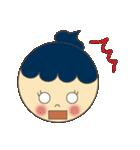 空ちゃん(個別スタンプ:10)