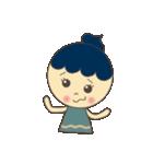 空ちゃん(個別スタンプ:13)