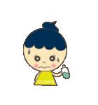 空ちゃん(個別スタンプ:18)