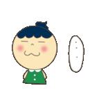 空ちゃん(個別スタンプ:19)