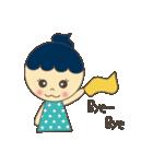 空ちゃん(個別スタンプ:23)